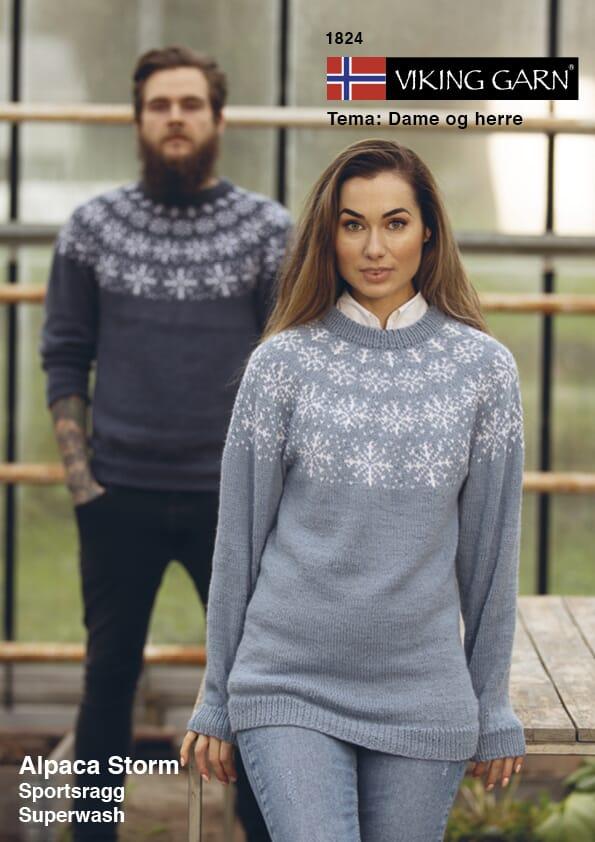 Suse genser Herre | Garnnøste